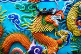 Escultura de dragão — Fotografia Stock