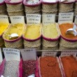 Assorted herbs and spices in market  — Stock Photo