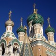 Domes of Russian Orthodox Church - Stok fotoğraf