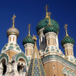 Domes of Russian Orthodox Church - Stock Photo