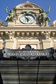 Building detail of Monte Carlo casino — Stock Photo