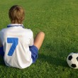 young soccer — Stock Photo