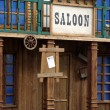 Stock Photo: Saloon
