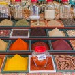 spice market — Stock Photo