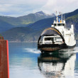 Ferry ship — Stock Photo #20870537