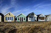 Brightly Coloured Beach Huts — Stock Photo