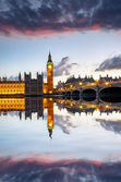 London at Dusk — Stock Photo