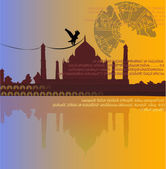 Background with motive of mosque — Stock Vector