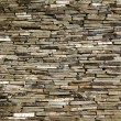 Background wall of slate limestone slabs — Stock Photo #34470753