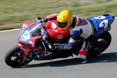 Motorbike racing — Stock Photo