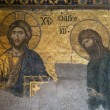 Stock Photo: Mosaic with Christ as ruler - HagiSophia