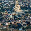 Sameba Cathedral - Tbilisi — Stock Photo