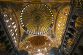 Interior view of the Hagia Sophia — Stock Photo