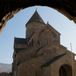 Stock Photo: Svetitskhoveli Cathedral