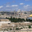 Heavenly Jerusalem — Stock Photo #19424817