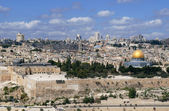The Heavenly Jerusalem — Stock Photo