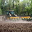 Stock Photo: Agriculture - arable land cultivation