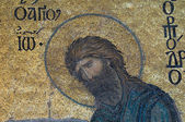 John the Baptist, Hagia Sophia, Istanbul — Stock Photo