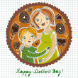 Happy mother`s day background — Stock Vector
