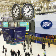London Waterloo station — Stock Photo