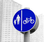 Bicycle and pedestrian lane — Stock Photo