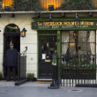Sherlock Holmes Museum, London — Stock Photo #34290947