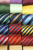 Neckties — Stock Photo