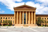 Philadelphia museum of art — Stock Photo