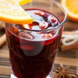 Stock Photo: Mulled wine with almonds and orange