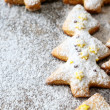 Cookies in the shape of a Christmas tree — Stock Photo