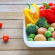 Set of vegetables in a baking dish — Stock Photo