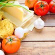 Stock Photo: Pasta, cheese and fresh vegetables