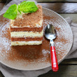 Foto Stock: Piece of layer cake closeup