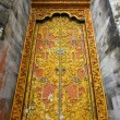 Ancient temple gold entrance in Ulun Danu Batur Temple, a listed — Stock Photo