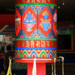 Stock Photo: Giant colorful prayer wheel in Shangri-La, China