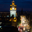 Edinburgh Cityscape — Stock Photo #34925669