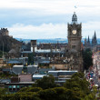 Edinburgh Cityscape — Stock Photo #34926753