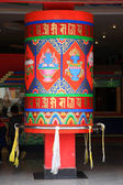 Giant colorful prayer wheel in Shangri-La, China — Stock Photo