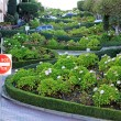 Lombard Street in San Francisco, USA - Stock Photo