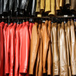 Stock Photo: Leather jacket