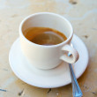 Stock Photo: Cup of caffee
