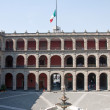 Nacional Palace, Mexico City - Stock Photo