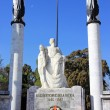 Monument to the heroic cadets in chapultepec park, Mexico cit — Stock Photo #26022369
