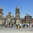 Постер, плакат: Zocalo Mexico City