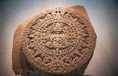 Aztec Sun Calendar — Stock Photo