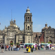 Zocalo, Mexico City — Stock Photo