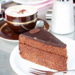 Sacher torte — Stock Photo
