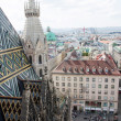 Wien, aerial view — Stock Photo