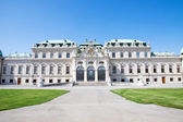 Belvedere Palace, Wien, Austria — Stock Photo