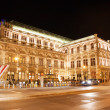 Opera House, Wien, Austria — Stock Photo